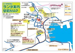 ランチ案内駅前MAP