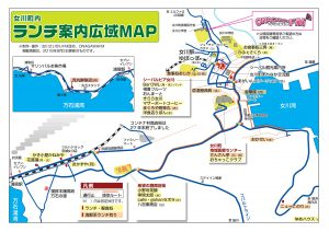 ランチ案内広域MAP