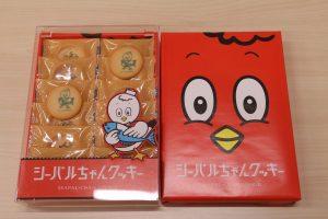 シーパルちゃんクッキー!