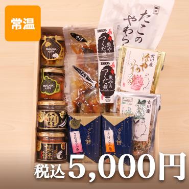 http://store.shopping.yahoo.co.jp/onagawa-again/ag-03.html