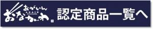 banner_certification01