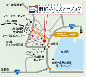 女川駅周辺マップ