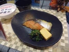 三陸銀鮭西京焼き